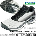 ヨネックス テニスシューズ パワークッションコンフォート W2 GC SHTCW2GC-141