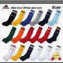 サッカー ソックス ストッキング アディダス adidas 3ストライプ ゲームソックス tr616