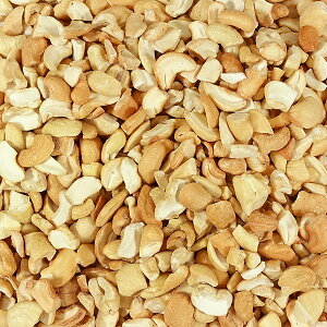 訳あり 素焼き割れカシューナッツ (1kg) インド産 【RCP】