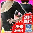 ヤーマン エクサスリムアップ ■送料無料■着るだけで筋肉運動効果!ヤーマンより発売