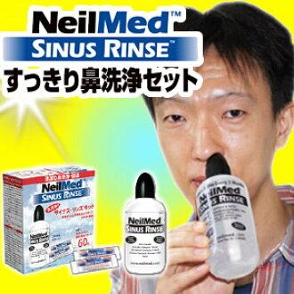 尼爾 Med 竇沖洗清潔清洗儀器鼻腔清洗機鼻漱口鼻的儀器 SRK60 尼爾 Med 製藥公司鼻子的工具組 (與-60 膠囊) 鼻子與鼻子清洗清潔工具組 NeilMed 竇沖洗器,竇初學者工具組
