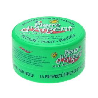 用我們的獎金多用途清潔劑法國皮埃爾飯店 300 g 海綿進口從某些清洗和消毒多功能清潔皮埃爾和顯全能洗衣粉皮埃爾飯店