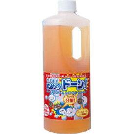 2特典■お米■ バイオでぬめりドーン 配水管掃除 排水管洗浄 バイオでぬめりドン ディスポーザー 排水パイプ洗浄にもオススメ