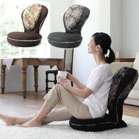 《クーポン配布中》 背筋がGUUUN美姿勢座椅子クラシック 背筋がグーン 美姿勢座椅子クラシック 骨盤座椅子 背筋がグーンクラシック 美姿勢座イス な