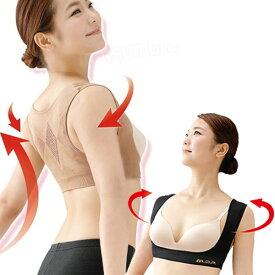 勝野式 着るだけで美姿勢 日本製 3段階着圧 ペアクール使用 猫背対策 姿勢サポート 着るだけ美姿勢 正しい姿勢をサポート ち