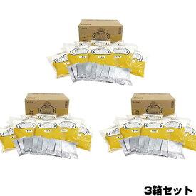 《クーポン配布中》 3箱セット siroca シロカ SHB-MIX1290 毎日おいしいお手軽食パンミックス スウィートパン(1斤用×10袋入) ホームベーカリー用食パンmix SHB-122 SHB-712 対応 な