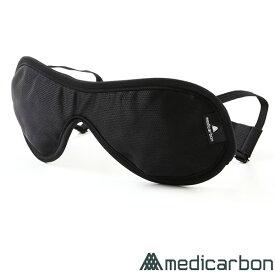 メディカーボン アイマスク アイケア 温熱治療 アイマスク 炭100%繊維 メディーカーボン ホットアイマスク ナイトアイマスク 一般医療機器 パソコン 目を酷使する方へ