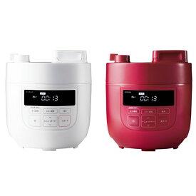 siroca シロカ 電気圧力鍋 SP-D131 レシピ本付き 1台6役 圧力調理 無水調理 蒸し調理 炊飯 SP-D131-R SP-D131-W 電気圧力なべ シロカ圧力鍋 スロークッカー SP-D121 SPD131 SPC-101 の姉妹品です ヒルナンデス でも話題