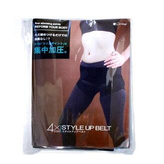 節食只卷 フォークロススタイル 向上 3 獎骨盆正畸帶 4 X 樣式最多帶四跨帶 4 點壓力骨盆帶壓力帶 4 クロススタイルアップベルトト