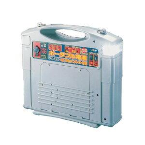 《クーポン配布中》 セルスター ポータブル電源 PD350 東海地震や中越地震対策 発電機 PD-350 インバーター付ハイパワー電源 災害対策150Wインバーター電源搭載 ほ