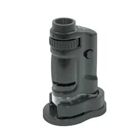 送料無料 ケンコー ドゥネイチャー 携帯型顕微鏡 STV-40M 顕微鏡 Do・Nature コンパクト携帯顕微鏡花や昆虫の観察に、小型顕微鏡 驚きのミクロの世界を観察! コンパクト顕微鏡夏休みの自由研究や ミジンコ観察 に