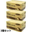 siroca シロカ お手軽食パンミックス (1斤×10袋)×3個 SHB-MIX1260 ホームベーカリー用食パンミックス セット を
