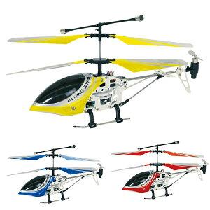 《クーポン配布中》 フライングスター No1 スーパー ラジコンヘリコプター 無線ヘリ ラジコンヘリ レッド ブルー イエロー 赤外線コントロールヘリコプター ジャイロセンサー ラジコン飛行