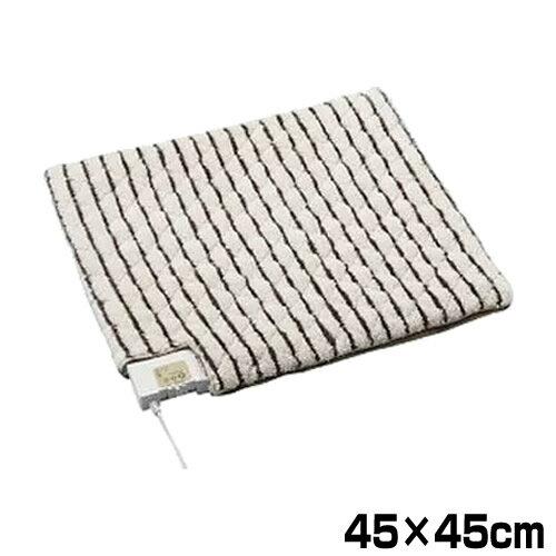 広電 カバーが洗える 電気マット VWM453-QC コウデン VWM453QC ホットマット 温熱椅子 温熱椅子 ホットチェア ホットカーペット 床暖房 電気カーペット 足元暖房機 足温機 VWM901-QC VWM601-QC 姉妹品