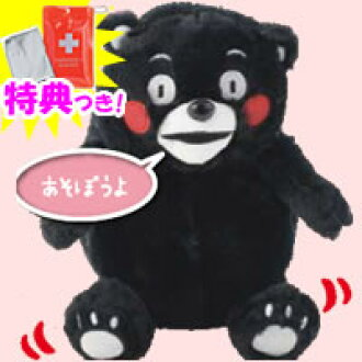 matsucame shopping | Rakuten Global Market: Bear imitation of Mont ...