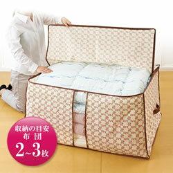 Up To 35 Times And 500 Yen Coupons ☆ Futon, Kotatsu Futon Storage Bag