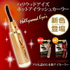 Ultimate beyond Hollywood is ホットアイラッシュカーラー eyelashes perm curlers! Buhler will no more need Eyelash makeup lashes make up Hollywood is hot I rush curler