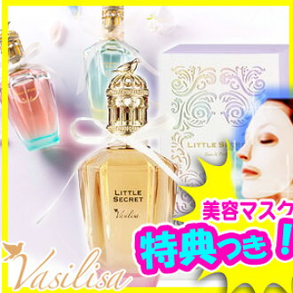 瓦西里萨香水 50 毫升瓦西里萨香小秘密花园华尔兹 / Roger Roger 辊生产香罗勒海评审奖励