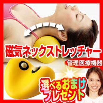 磁性颈部伸展 3 津贴颈部颈部担架脖子上担架磁颈部枕颈部伸展颈部担架担架磁治疗仪