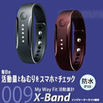 在My Way Fit BT009 X-Band我的方法合身X帶3優惠防水清單帶活動量計智慧型手機應用程式健康管理活動量計睡覺鐘表BT-009熱量計睡覺計步數器無線MyWayFit XBand睡覺鐘表