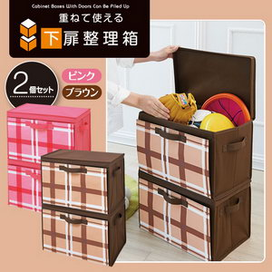 Right under the door bins can be used repeatedly two set pattern storage box with door storage bin color checkbox to & matsucame shopping | Rakuten Global Market: Right under the door ...