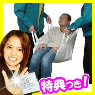 35 倍和 500 日元優惠券 ★ 急救擔架 ★