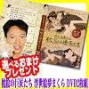 枕絵 대 음악가 들이 우키요에 꿈 베개 DVD2 매 ACD-104 歌麿/호쿠사이/国芳 수 거장 13 명의 작품이 수록 되어 DVD
