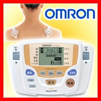 Omron low frequency treatment instrument HV-F021-PK HV-F021-W 3 benefits with one hand operation compact design 3 different people firs course HV-F021PK HV-F 021 W OMRON low frequency therapeutic equipment store