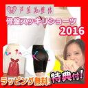Tsu5999b gift