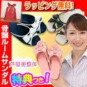 Tsu6164 gift