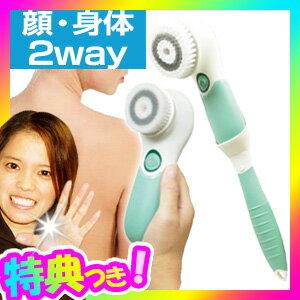 ufurl 2WAYフェイス&ボディウォッシュブラシ MEBL-40 体洗い機 体洗機 コードレス 電動ブラシ 洗顔ブラシ ボディブラシ 回転ブラシ 電動ウォッシュブラシ