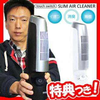 苗条的空气清洁灰尘空气净化器 8 榻榻米离子生成与除臭机过滤器更换所需