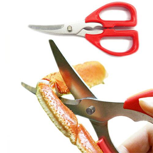 刃先を浮かせて置けるカニバサミ カニハサミ カニバサミ かにばさみ キッチンハサミ カニの皮むき カニ鋏 越前ガニ 加能カニ などにもお勧め