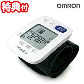 選べるおまけ 取扱い専門店 オムロン 手首式血圧計 HEM-6183 omron デジタル血圧計 自動血圧計 HEM6183 手首計測式 大きな画面 HEM-6182の後継