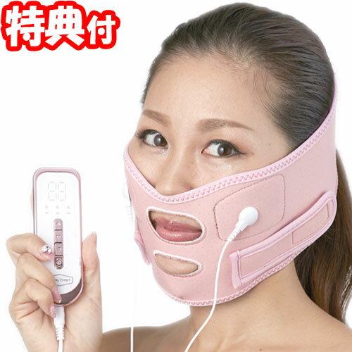 ★最大43倍+クーポン★ フェイスリフトEMS リフトアップベルト+EMS ジェル不要 表情筋と深層筋へWアプローチ EMS美顔器 美顔機 リフティングマスク