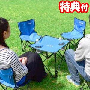 《クーポン配布中》 折りたたみチェアー&テーブル5点セット ST-002 折り畳み椅子4+テーブル1 専用バッグ付き ST002 コンパクトに持ち運べる アウトドアテーブルセット 父の日 早割 り