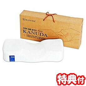 《クーポン配布中》 KANUDA カヌダ ブルーラベル アレグロ枕 単品 カヌダ枕 まくら マクラ 枕 な