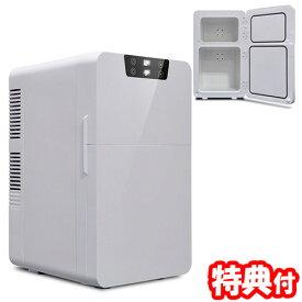 2ドア20Lダブルペルチェ冷温庫 VS-450WH ホワイト AC/DCの2way電源 車用OK 小型保冷庫 保温庫 ポータブル冷温庫 2ドア式 小型 冷蔵庫