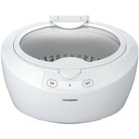 《クーポン配布中》 ツインバード 超音波洗浄器 EC-4518W 超音波クリーナー TWINBIRD 超音波振動で超音波洗浄 メガネ洗浄器 眼鏡洗浄器 EC4518W EC-4548W の姉妹品 は