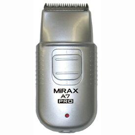3特典【送料無料+お米+ポイント】 MiRAX ミラックス A7-PRO バリカン ミニクリッパー トリマー感覚で使える新感覚コンパクト 電動バリカン A7PRO マブチモーター使用 ミニバリカン 次世代プロミニクリ ま