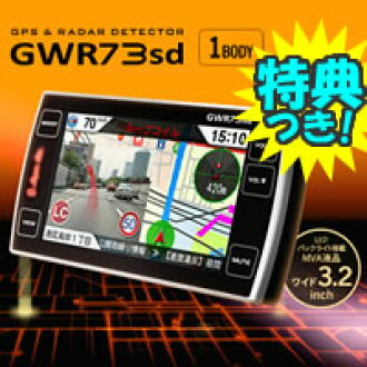 Jupiter integrated radar detection aircraft GWR73sd YUPITERU Super Cat 4 GWR-73SD GPS radar detector machine quasi-Zenith satellite michibiki received OBD2 connection options for review with the electric toothbrush