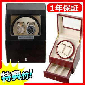 ワインダー SR073 ダブル ワインデイングマシン マブチモーター使用 信頼の ワインディングマシーン 腕時計など豪華自動巻き時計にお勧め腕時計収納ケースも搭載の 豪華時計ケース ワインディングマシン KA073 後継