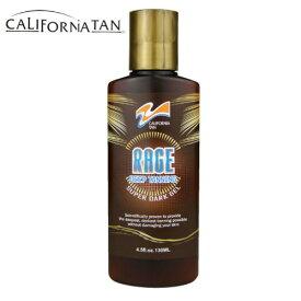 カリフォルニアタン レイジ 130ml 日焼け用ジェル 日焼けジェル 日焼けオイル より肌に優しい 日焼ローション 日焼クリーム 日焼けサロン 不要です セルフタンニング 日焼け肌 タンニングローション 2個以上購入で送料無料
