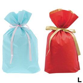 《クーポン配布中》 梨地リボン付 ラッピング袋 Lサイズ レッド パステルブルー ラッピング用袋のみ販売 幅310×高さ430×マチ120mm 梨地リボン付き巾着袋 プレゼント 梱包 へ