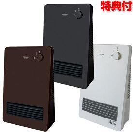 セラミックファンヒーター 1200W セラミックヒーター 電気ストーブ 電気ヒーター 電気暖房機 クリーン暖房 セラミックヒーター ち
