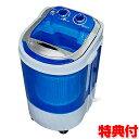 コンパクト洗濯機 小型ポータブル洗濯機 MWM1000 ミニ洗濯機 小型洗濯機 簡易脱水機 洗濯脱水器 一人用洗濯機 高速脱…