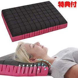 《クーポン配布中》 The Cubes キューブス 無重力枕 カバー付 キューブス枕 まくら マクラ 無重力の睡眠体験 NASA開発 メモリーフォーム いびき予防 いびき対策枕 安眠枕 無重力まくら と