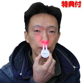 鼻ヘルパー 国内正規品 専用ケース付 通販 花粉 ほこり 鼻スッキリ はなヘルパー 薬剤不使用 鼻 マスク 鼻腔内 フォトセラピー 可視光線 ノーズ ヘルパー あ