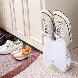 シューズドライヤー CH-3800 送料無料 クマザキエイム 靴乾燥機 靴乾燥器 オゾン消臭器 オゾン抗菌機能付き シュードライヤー ホワイト×ベージュ ち