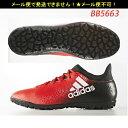 サッカー/ターフシューズ【アディダス/adidas】エックス 16.3 TF(BB5663)